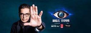 Bigg Boss | Bigg Boss is a Tamil reality TV show SatFocus