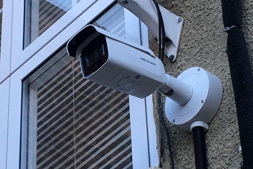Hikvision CCTV Camera Satfocus