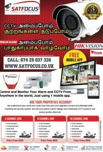 Tamil TV UK - Supply and Installation Services London, England. SatFocus