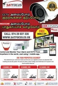 Tamil TV UK SatFocus