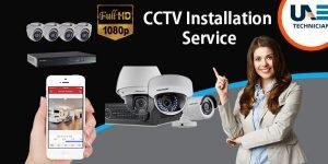 CCTV Installation and Service - CCTV Installation Service SatFocus